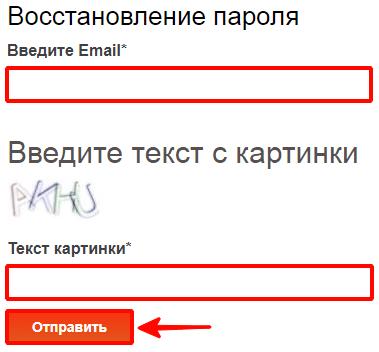 Как зарегистрироваться в системе Автодор-Платные Дороги - пошаговая инструкция