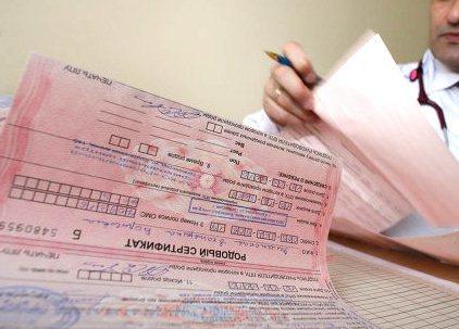 Особенности оказания медпомощи иностранцам и лицам без гражданства в РФ