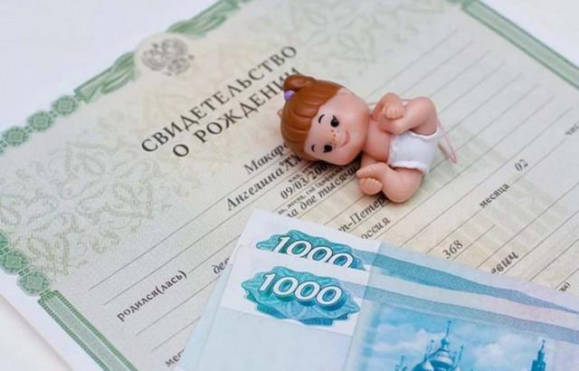 Налоговый вычет по ДМС за платное ведение беременности и роды: порядок, условия и сроки возврата