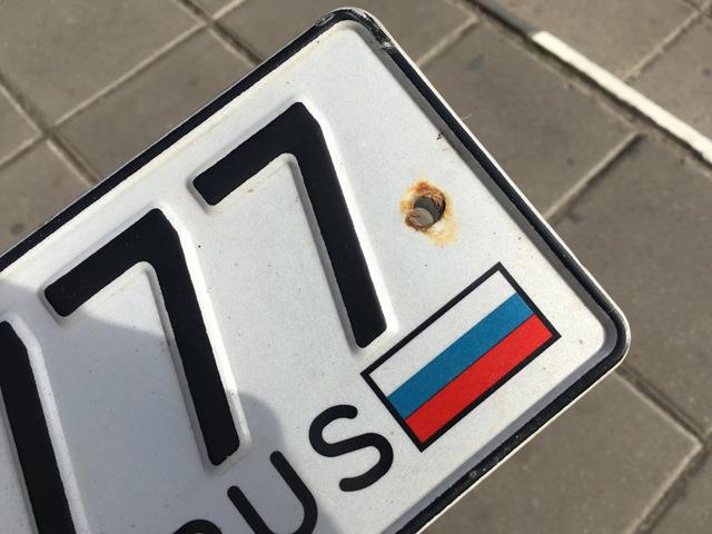 Государственный номер на новую машину - как и где получить, госпошлина за номера