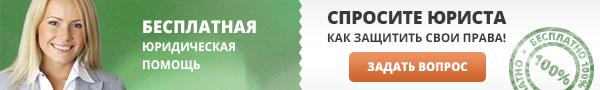 «Горячая» линия ГИБДД - номера телефонов для справок в ГИБДД по всей России