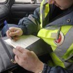 Номер постановления ГИБДД - как он расшифровывается, как узнать за что штраф