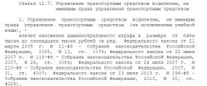 Можно ли гражданину России ездить по иностранным правам