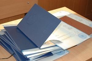 Лицензирование страховой деятельности - порядок и правила выдачи, ограничения и аннулирования