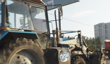 Договор купли-продажи трактора (спецтехники): бланк, образец, оформление