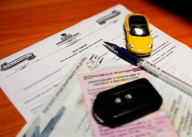 Купля-продажа автомобиля без снятия с учета - порядок, правила, документы