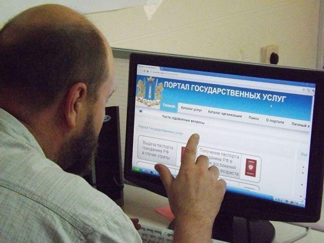 ФСС через Госуслуги - подать заявление, сдать отчетность, заказать справку