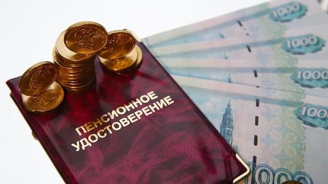 В каких случаях фиксированная часть страховой пенсии может быть повышена?