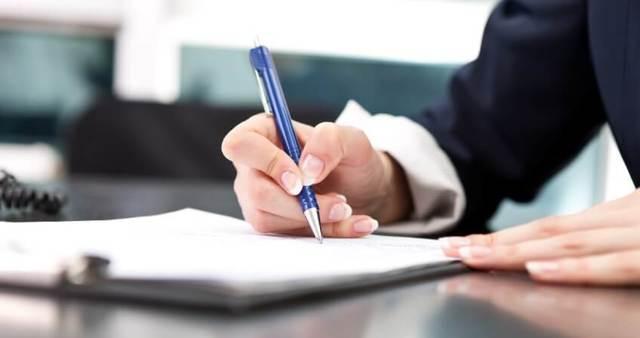 Заявление о ДТП в ГИБДД: бланк и образец, как заполнить и можно ли отозвать?