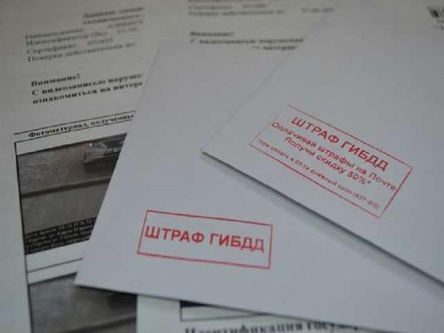 Как удалить оплаченные штрафы из базы ГИБДД