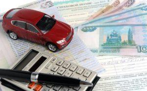 Как отказаться и не платить КАСКО при автокредите на второй год?