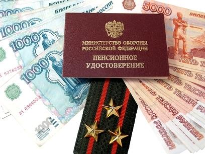 Какой минимальный размер пенсии у военнослужащих в РФ
