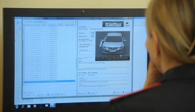 Проверка штрафов МАДИ за неоплаченную парковку - как и где проверить, по номеру постановления