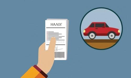 Налог на тонировку: какой будет налог в 2020 году, закон о налоге на тонировку