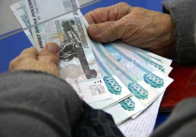 Индивидуальный пенсионный коэффициент - что это, когда он был введен, его формула