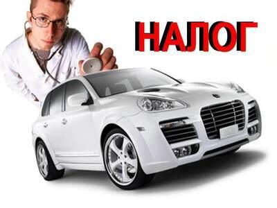 Что делать, если продал машину, а транспортный налог все равно приходит?
