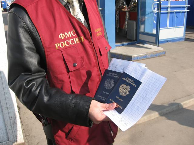 Закон о страховании мигрантов - поправки, изменения, особенности в 2020